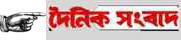 --> Sangbad
